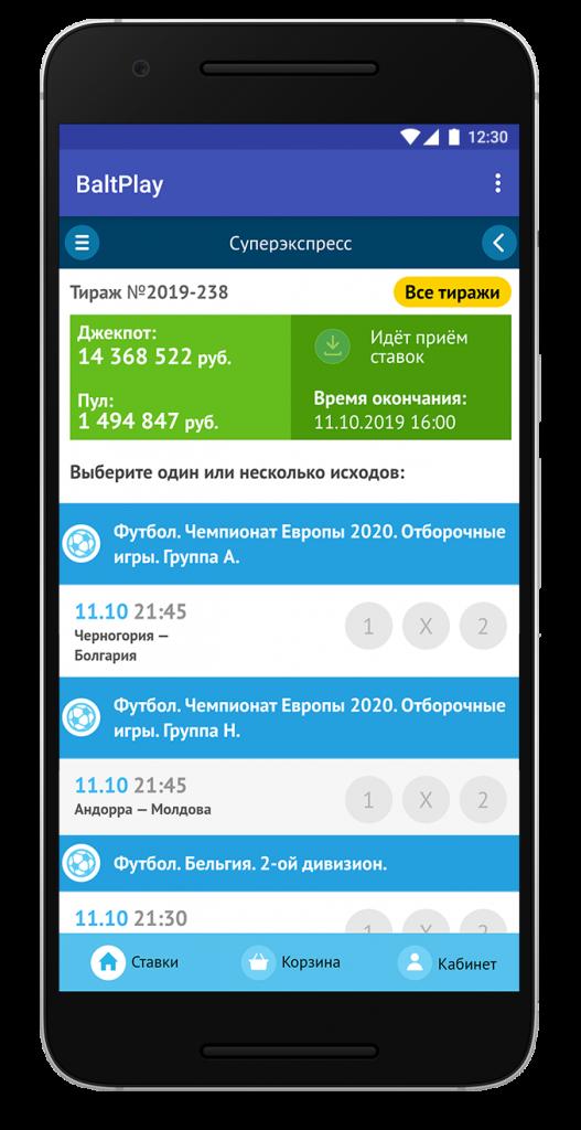 screen-baltbet-4