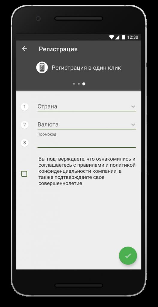 screen-astekbet-4