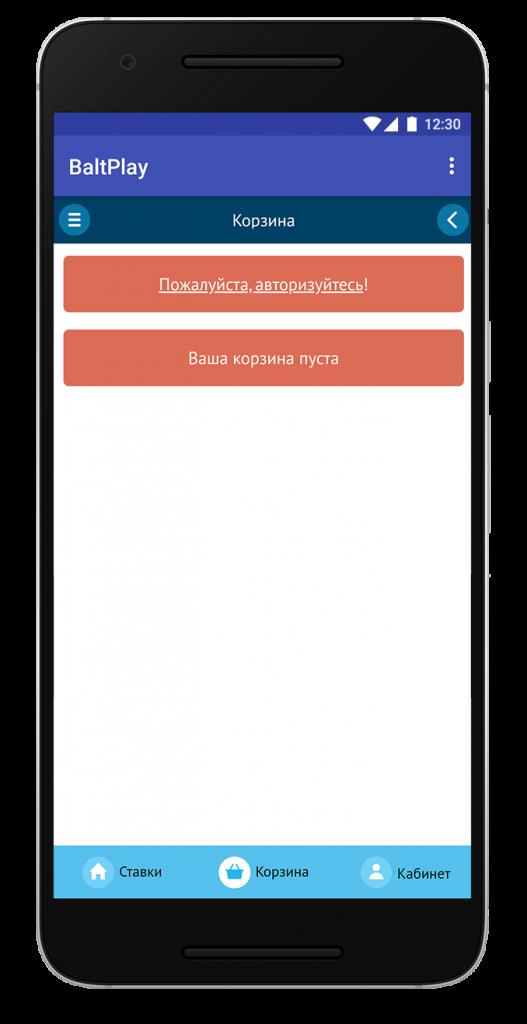 screen-baltbet-7