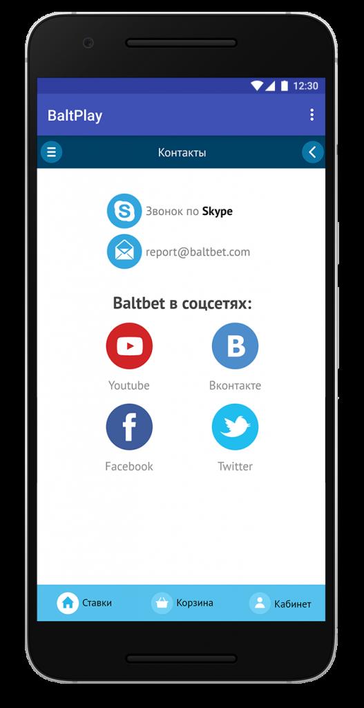 screen-baltbet-9