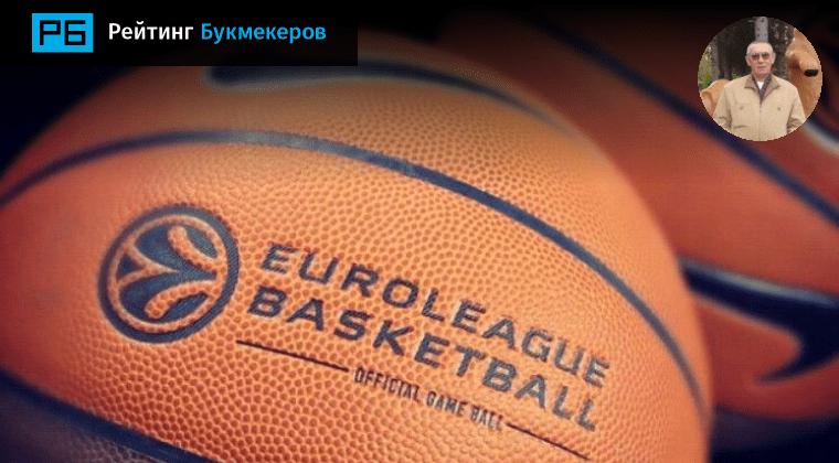 Gameball ставки на спорт