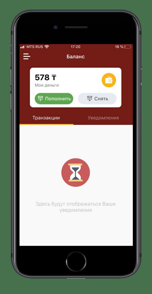 image-Olimpbet.kz-11