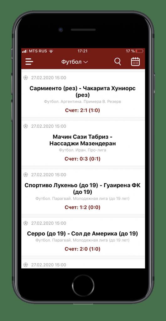 image-Olimpbet.kz-20