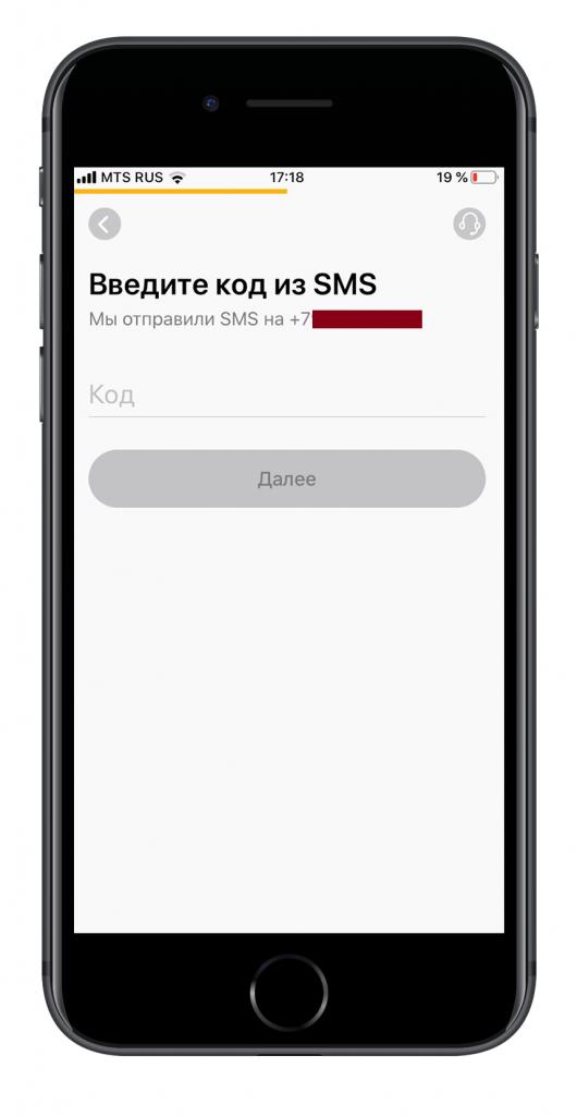image-Olimpbet.kz-18