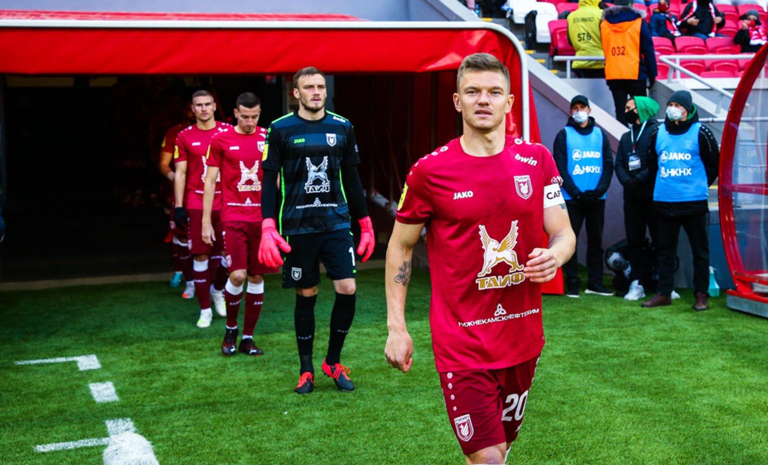 «Рубин» — «Ростов»: прогноз и ставка. Игра будет закрытой
