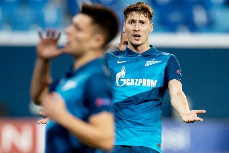 «Лацио» — «Зенит»: прогноз и ставка Ильи Казакова
