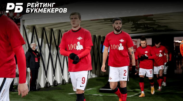 Официальные ставки на спорт в россии онлайн