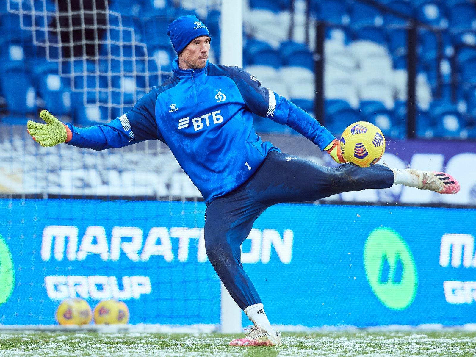 Московское «Динамо» получило годовой убыток в 131 млн рублей
