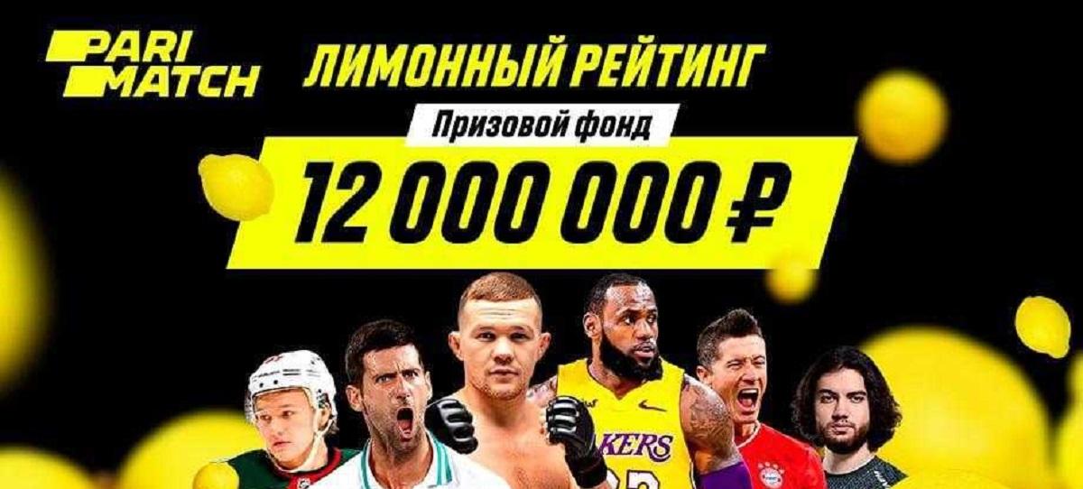 Балтбет ставки на спорт или parimatch ru бетсити это что кубок россии